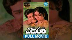 Edureetha (1977) Telugu Full Movie NTR - Vanisri - Jayasudha Sathyam