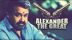 Alexander The Great (2010) Malayalam Comedy Movie HD I Malayalam Full Movie