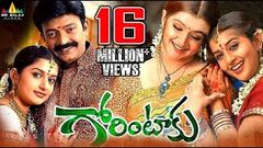 Gorintaku Telugu Full Movie Rajasekhar Meera Jasmine With English Subtitles