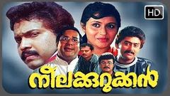 Blockbuster Malayalam Comedy Full Movie Neelakurukkan HD