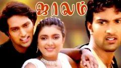 Jalam [HD] | Tamil New Movie 2015 | Latest Tamil HD Movies