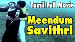 Meendum Savithri | Full Tamil Movie | Revathi Raja Visu