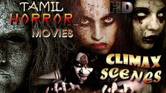 Aranmanai Full Tamil Movie | 2014 | Hansika Motwani | 2014 Indian Tamil Horror Comedy Film