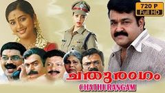 Chathurangam | New Malayalam Full Movie | Latest Upload | Mohanlal | Navya Nair | Nagma