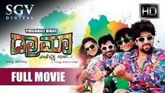 Hindi Movies 2015 Full Movie New - Best Drama Film Full Length