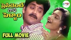 Ramudochadu Telugu Full Movie | Nagarjuna | Soundarya | Krishna | Ravali | Mango Videos