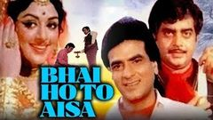 Khudgarz | खुदगर्ज़ | Full Hindi Movie | Jeetendra Shatrughan Sinha Bhanupriya | HD