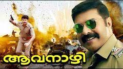 Aavanazhi Malayalam Full HD Movie   Malayalam Action Movies 2016 Full Movie   Mammootty, Geetha