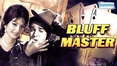 Bluff Master 1963 Hindi Full Movie - Shammi Kapoor Saira Banoo