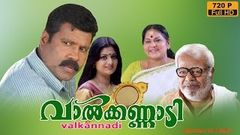 Watch Malayalam Full Movie Online - Vaalkkannadi