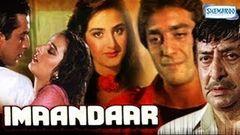 Imaandar - Part 1 Of 15 - Sanjay Dutt - Farha - Superhit Bollywood Movies