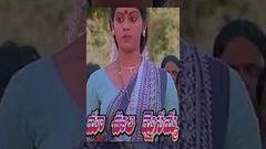 Maa Oori Maisamma - Telugu Full Length Movie