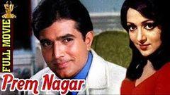 Prem Nagar-Hindi
