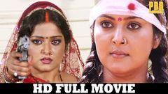 Anjana Singh   की सबसे बड़ी हिट फिल्म   Superhit Full Bhojpuri New Movie 2020