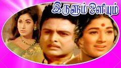 Tamil Full Movie | Irulum Oliyum | Nagesh & Vanisri