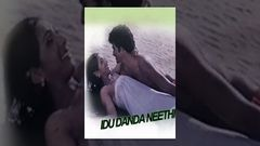Idhu Thanda Neethi: Full Length Tamil Movie