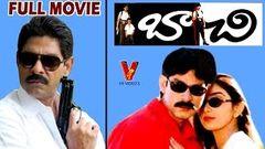 Bachi Telugu Full Movie Puri jagannadh Super Hit Movie Baachi |Jagapathi Babu | Neelambari|