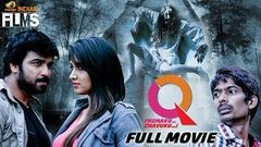 Q Premaku Chavuku Latest Telugu Horror Movie HD | Dhanraj | Neeraj Sham | Akhila |Mango Indian Films