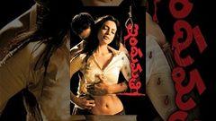 Indumathi Telugu Full Length Movie ఇందుమతి సినిమా Sivaji Swetha Bahardwaj