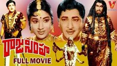 Ukku Pidugu Telugu Full Length Movie - Kantha Rao Vijaya Sri Vijaya Lalitha