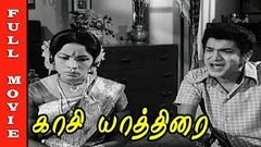 Kasi Yathirai Full Movie HD | V K Ramasamy | Manorama | Gandhimathi | Tamil Old Hits