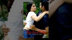Prema Katha Telugu Full Length Movie Sumanth Antara Mali