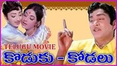 Koduku Kodalu - Telugu Full Length Movie - ANR Vanisree SVR Rajababu