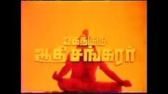 Shiva Leelai - Full Length Tamil Movie - K R Vijaya - Kalyan Kumar