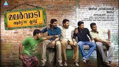 Malarvadi arts club /Malayalam movie