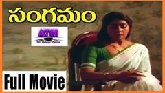 Sangamam Telugu Hot Movie - Silk Smitha