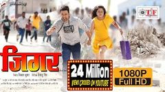 Mokama 0KM Bhojpuri Full HD Movie Dinesh Lal Yadav Bhojpuri Movie 2016 New Movie