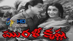 Murali Krishna | 1964 Telugu HD Full Movie | ANR | Jamuna | SV Ranga Rao | ETV Cinema