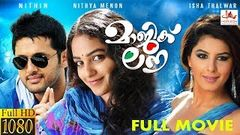 Magic Love (2019) | Nithiin | Nithya Menen | Isha Talwar | New Released Malayalam Full Movie 2019 |