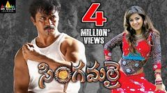 Singamalai Telugu Full Length Movie Arjun Meera Chopra