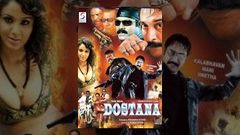 The Real Dostana - Full Length Action Hindi Movie
