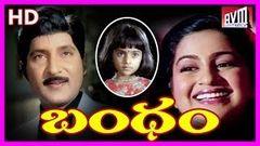 Bandham - Telugu Full Length Movie - Sobhan Babu Radhika (HD)
