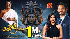 Brahma com Full Movie - 2018 Telugu Full Movies - Neetu Chandra Nakul Kousalya
