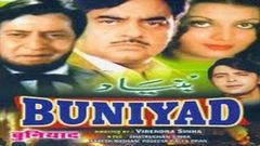 Sabak Full Hindi Movie 1973 | Full Length Hindi Movie | Shatrughna Sinha Hit Movie