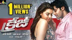 Crazy Telugu Full Movie Hansika Motwani Aarya Santhanam Premgi Amaran 1080p