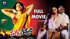Daal Mein Kuchh Kaala Hai 2012 Hindi Full Movie HD | Veena Malik | Hindi Movies Online