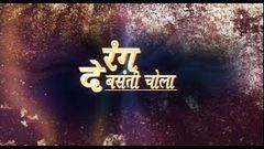 Rang De Basanti Chola [ BHOJPURI FULL MOVIE ]Feat Dinesh Lal Yadav & Anaar Gupta