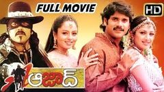 Azad Telugu Full Length Movie Nagarjuna Soundarya Latest Telugu Movies