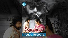 Ananthapuram 1980 Telugu Full Movie Jai Sasikumar Swati