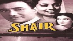 Shair (1949) Hindi Full Movie | Dev Anand Suraiya | Hindi Classic Movies