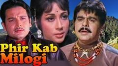 Phir Kab Milogi | Super Hit Hindi Full Movie l Mala Sinha Biswajeet Deven Verma | 1974