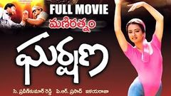 Gharshana Full Length Telugu Movie Volga Video DVD Rip