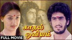 kadhal oviyam | Full Movie | Kannan Radha