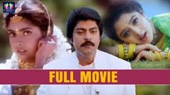 Pravarakyudu Telugu Movie Full Length | Latest Telugu Super Hit Movies | Jagapathi Babu Priyamani