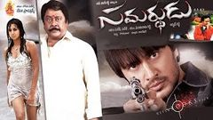 Samardhudu Full Length Telugu Movie DVD Rip