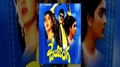 Jebu Donga Telugu Full Movie